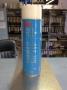 3M Tisztító Spray 600ml